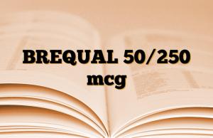 BREQUAL 50/250 mcg