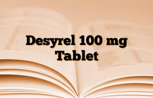 Desyrel 100 mg Tablet