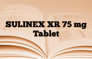 SULINEX XR 75 mg Tablet